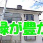 収納に便利な2DK アパート [岡山市・津島西坂]
