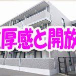 JR吉備線 大安寺駅近くの 2LDK・マンション[岡山市・大安寺中町]