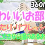 岡山駅近くのかわいい 賃貸マンション・1K[岡山市北区国体町]