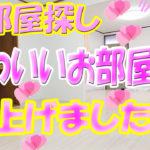 築40年リノベーション賃貸アパート・1LDK[岡山市北区伊福町]