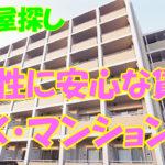 おしゃれな・賃貸 1Kマンション JR北長瀬駅近く[岡山市北区今]