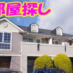 津山線法界院駅近くの 賃貸・アパート 3LDK[岡山市北区三野]