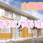 ニューエルディム小西A 2DK・アパート[岡山市北区御津金川]
