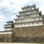 姫路城 世界遺産巡りの旅