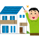 住宅ローンの返済方法はどのタイプがいいのか知ってますか?岡山