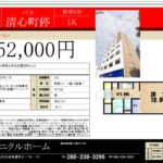 不動産投資 賃貸経営の悩み ガラガラの部屋を1か月で満室にする方法