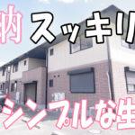 [収納部屋]クローゼットの多い2LDK アパート[岡山市北区野田]