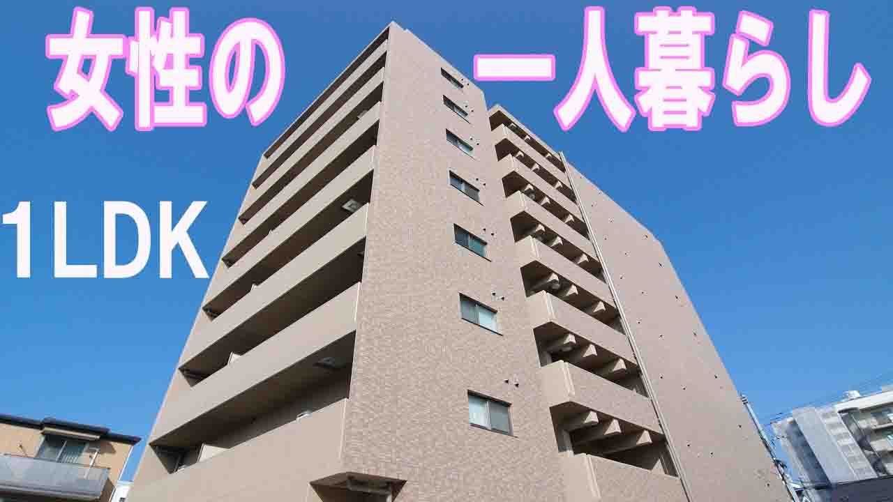 女性 一人暮らし] インテリアが楽しい部屋 1LDK 岡山市北区富田