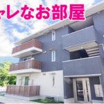 新築 一人暮らし オシャレな賃貸アパート1K 岡山市北区高柳西町