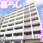大人の一人暮らし オシャレな雰囲気の部屋 1K賃貸マンション 岡山市北区中央町