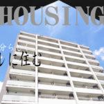 オシャレに住む 1K賃貸マンション 岡山市北区高柳西町