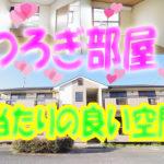 新婚向け 3DK・アパート庭瀬駅近く[岡山市北区庭瀬]