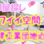 金川駅近くの2DK・アパート[岡山市北区御津宇垣]