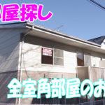 伊島小学校近くの3DKアパート[岡山市北区伊島町3]