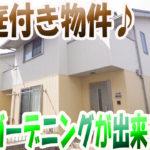 [庭付き一戸建て]ガーデニングが出来る 3LDK賃貸[岡山市北区高柳]