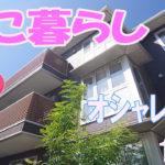 猫・犬暮らし オシャレな一人暮らし1ldk賃貸アパート岡山市北区野田