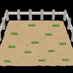 土地を見分ける 現地調査方法